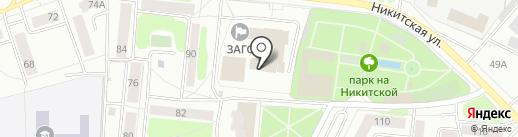 ЗАГС г. Костромы на карте Костромы