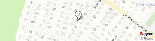 Продуктовый магазин на Запольной, 41а на карте Костромы