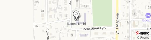 Средняя общеобразовательная школа №16 им. В.В. Горбадко на карте Восхода