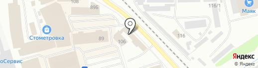 Мебель тут дешевле на карте Костромы