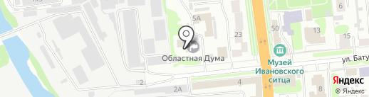 Комитет Ивановской областной Думы по местному самоуправлению и взаимодействию с институтами гражданского общества на карте Иваново