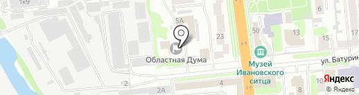 Ивановская областная Дума на карте Иваново