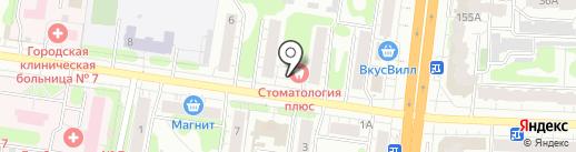 Мясная кухня на карте Иваново
