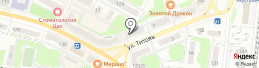 Домик на карте Костромы