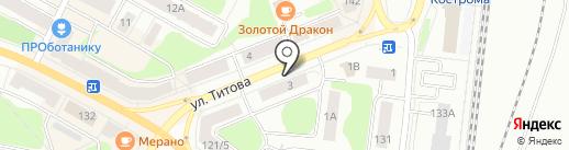 Центр снижения веса Вес минус на карте Костромы
