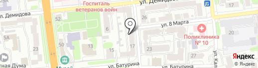 Магазин сувениров на Демидова на карте Иваново