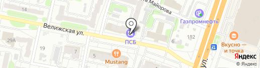 Шин Пром на карте Иваново