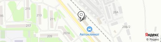 Магазин автоэмалей на карте Костромы