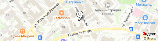 От и До на карте Иваново