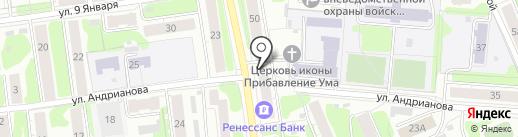 Нотариус Меркушева С.А. на карте Иваново