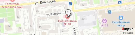 Поликлиника №10 на карте Иваново