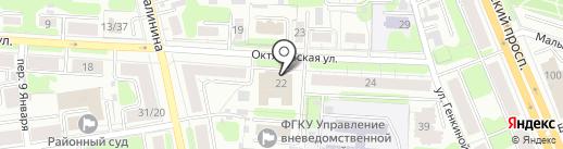 Mimi Kids на карте Иваново