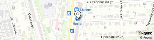 Рекс на карте Иваново