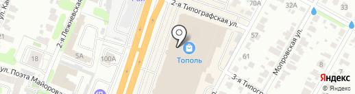 Косметичка Prof на карте Иваново