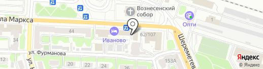 Миндаль на карте Иваново