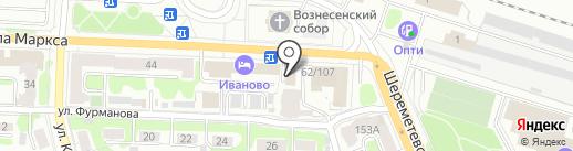 Мохито на карте Иваново