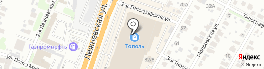 Pro Podium на карте Иваново
