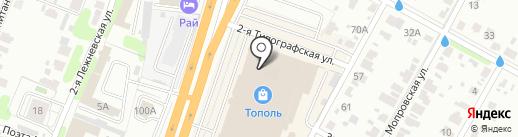 Вкусняшка на карте Иваново