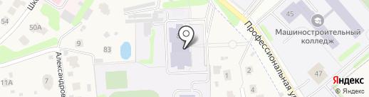 Коляновская средняя общеобразовательная школа на карте Коляново
