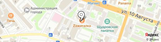 Зажигалка на карте Иваново