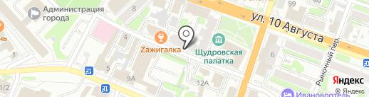 Нотариус Кайгородова Е.В. на карте Иваново