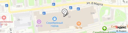Inglot на карте Иваново