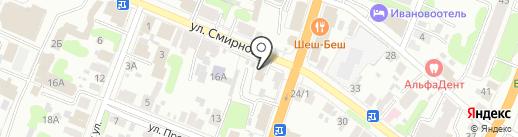 ГЕКТОПАСКАЛЬ на карте Иваново