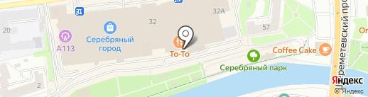 Love Coffee на карте Иваново