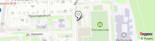 СДЮШОР №1 на карте Иваново