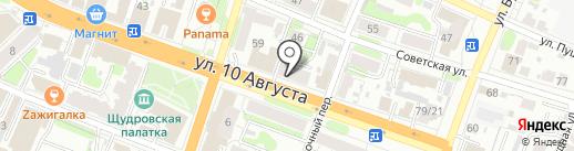 Стоматология Вита на карте Иваново