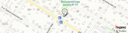 Магазин бытовой химии на карте Иваново