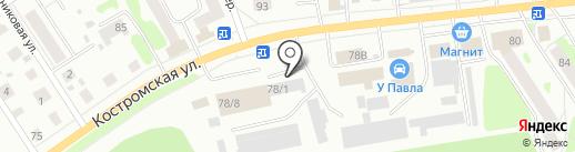 Ням-Ням на карте Костромы