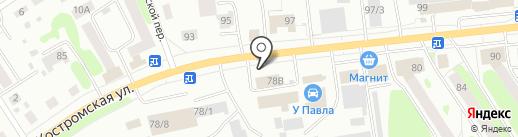 ОЛИМП на карте Костромы
