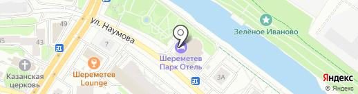 Шереметев на карте Иваново