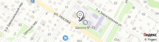 Средняя общеобразовательная школа №43, МБОУ на карте Иваново