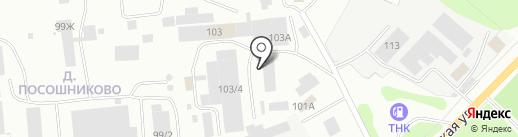 Кимберли на карте Костромы