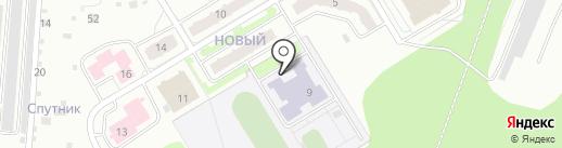 Федерация традиционного и спортивного ушу г. Костромы на карте Костромы