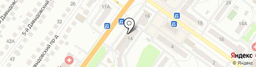 Студия обучения игре на гитаре на карте Костромы