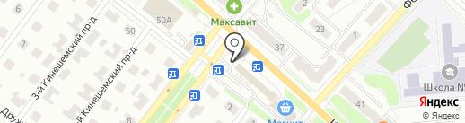 Экспресс-Займ, КПК на карте Костромы