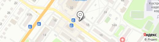 Мастерская памяти на карте Костромы