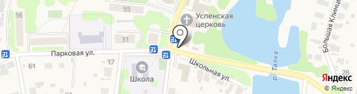Банкомат, Сбербанк, ПАО на карте Богородского