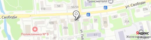 Магазин цветов на карте Иваново