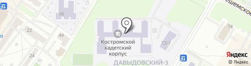 Костромской Государя и Великого князя Михаила Федоровича кадетский корпус на карте Костромы