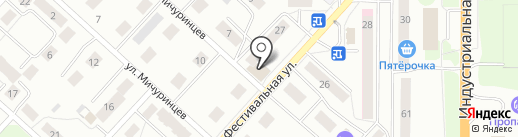 Городская служба контроля качества потребительских товаров и услуг г. Костромы на карте Костромы