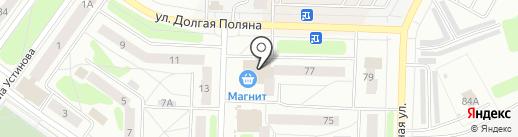 Магнит-Косметик на карте Костромы