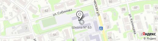 Средняя общеобразовательная школа №63 на карте Иваново