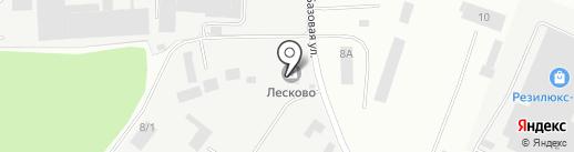 ГлавОптСтройТорг на карте Костромы
