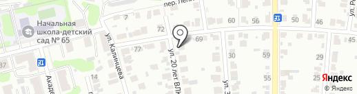 Спутниковые системы на карте Иваново