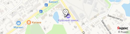 Красный замок на карте Новокубанска
