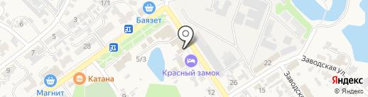 Аленький цветочек на карте Новокубанска